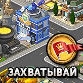 Скриншот к игре Гномоград