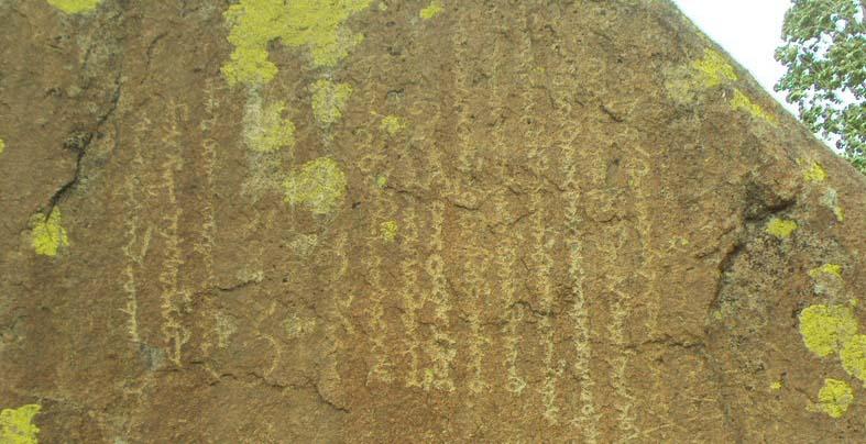 Тайна согдийских наскальных надписей в Центральной Азии